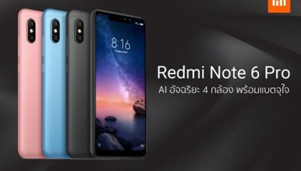 Redmi Note 6 Pro ra mắt: 4 camera, Snapdragon 636, pin 4.000 mAh